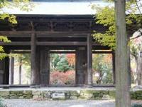 Kaizenji1