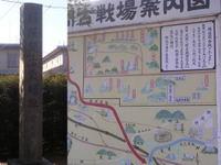 Okehazama1