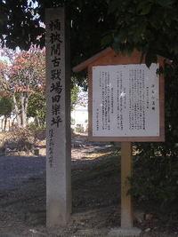 Okehazama2