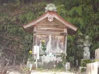 Hanbei_grave