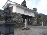 Yaguramon