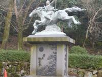 Nobunaga_statue