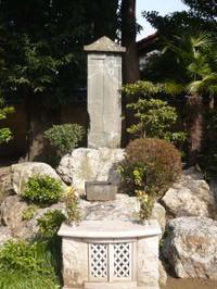 Nobunagas_mausoleum