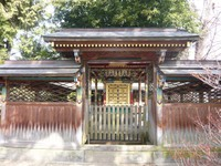 Nobunagas_mortuary_tablet