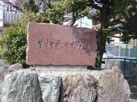 Ikomayashiki