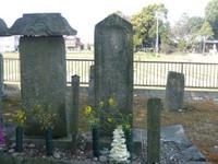 Kituno_tombstone