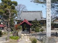 Kyushouzi