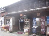 Yamaishi