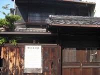 Noguchi_house