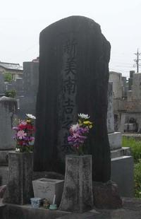 Nankichi6