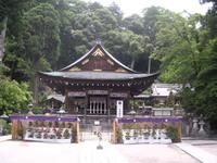 Himurehachimangu