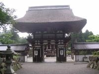 Sakuramon