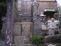 Oda_nobuhide_mausoleum