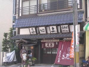 Takadaya201005211