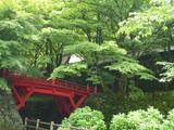 Yokokuradera
