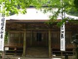 Yokokuradera2