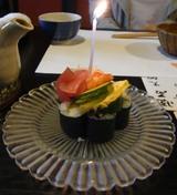 Koyamachi4