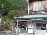 Yunokaze_hazu5