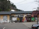 Iwamura_station