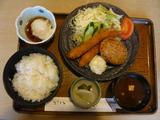 Kawai_lunch