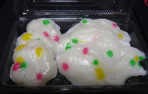 Okoshimono