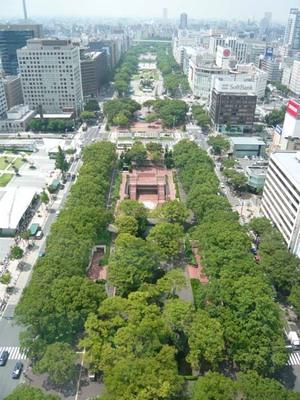 Hisaya_main_street_park