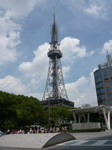 Nagoya_tv_tower