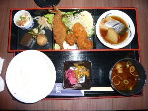 Sakanayama2