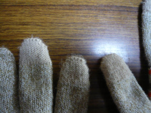 Fingertip_of_gloves