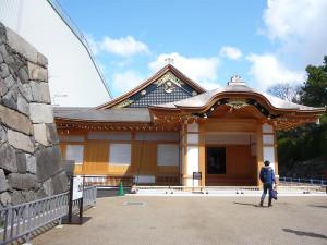Honmarugoten