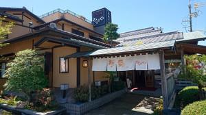 Hiranoya