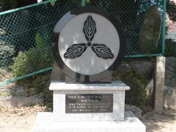 Komyougatuzi