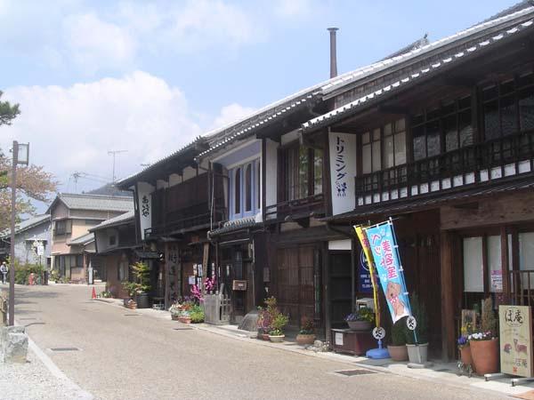 Nakamachi