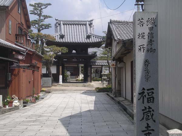 Fukuzouzi