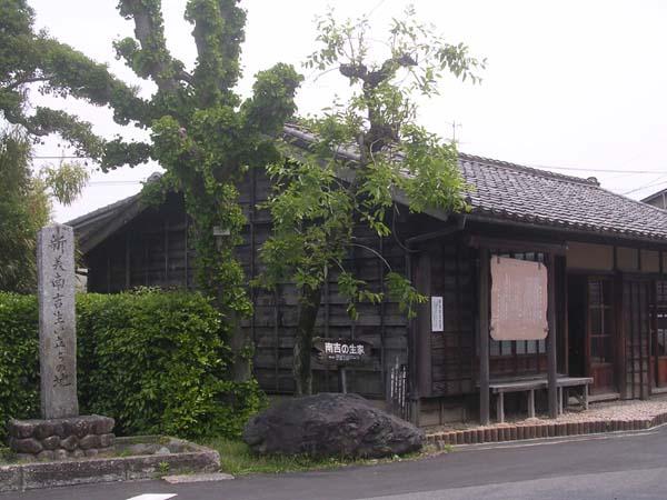 Nankichi